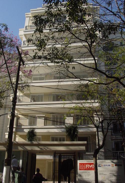 Poème Cidade Jardim