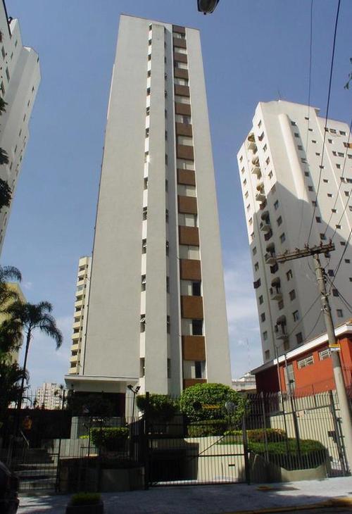 Ararama