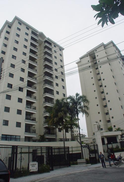 Garden Hill Condominiun