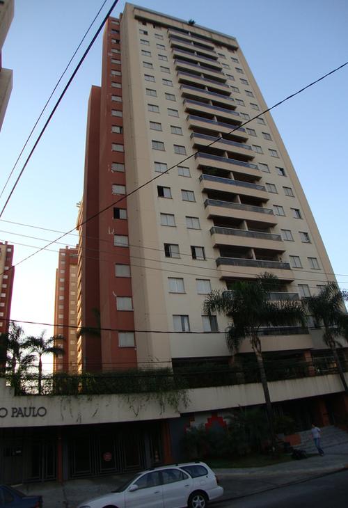 Espaço São Paulo 2