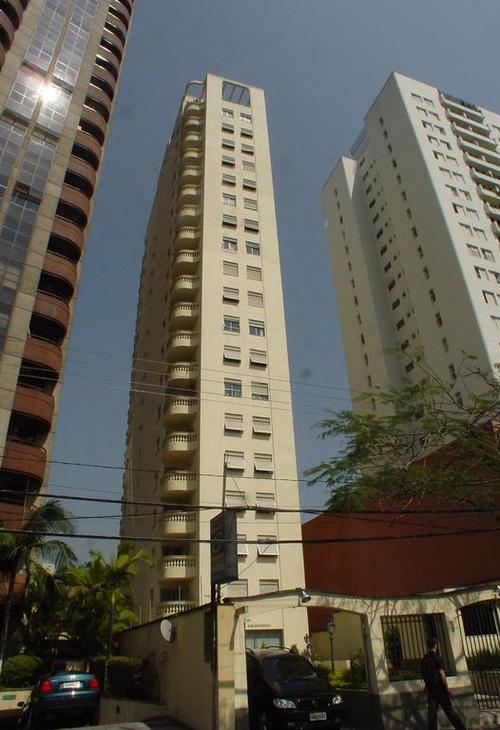 Saramandaia