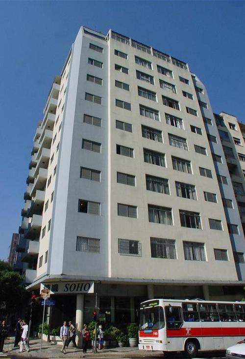 Guaçu