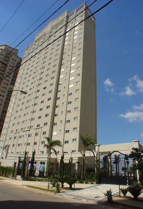 Parque Panamby
