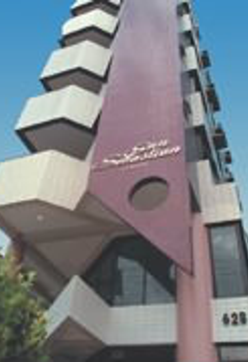San Sebastian Center