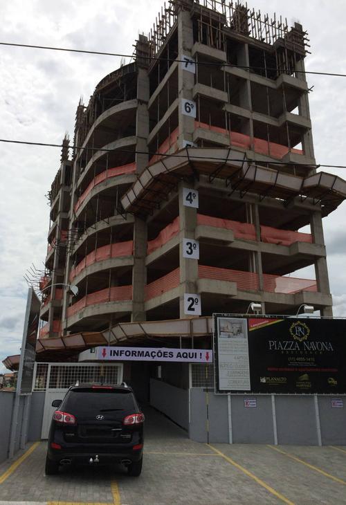Piazza Navona Residence