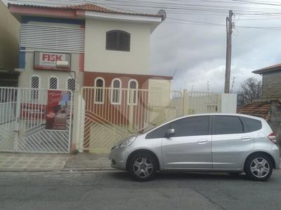 Imirim, São Paulo - SP