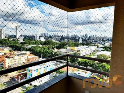 Setor Leste Universitario, Goiânia - GO