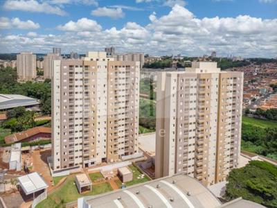Jardim Anhanguera, Ribeirão Preto - SP