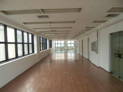 Centro, São Paulo - SP
