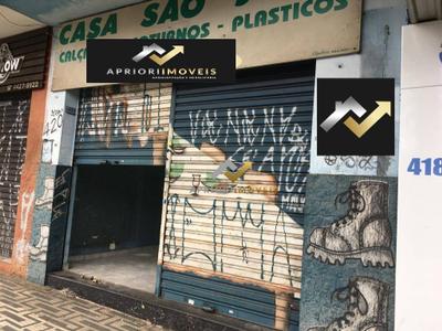 Centro, Santo André - SP