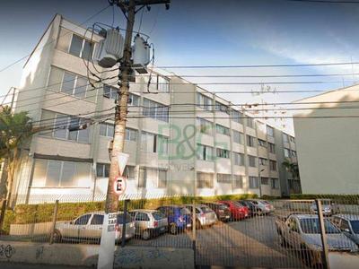 Barra Funda, São Paulo - SP