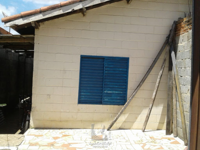 Conjunto Habitacional Saada Nader Abi Chedid, Bragança Paulista - SP
