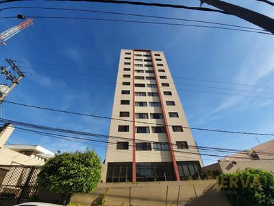 Vila Rosália, Guarulhos - SP