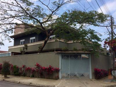 Centro, Bertioga - SP
