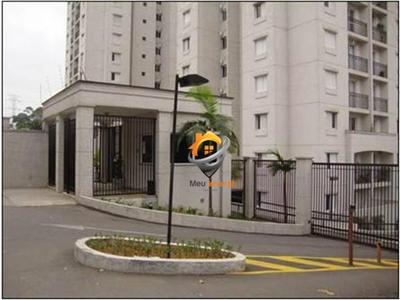 Pirituba, São Paulo - SP