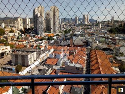 Vila Arens, Jundiaí - SP