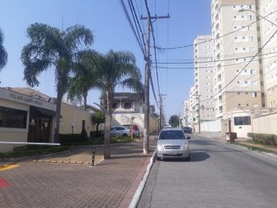 Jardim América, São José dos Campos - SP