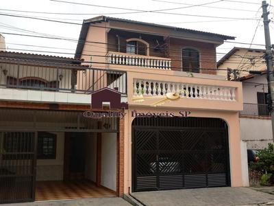 Sacomã, São Paulo - SP