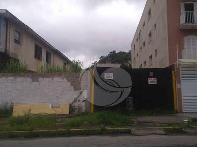 Vila Julia, Guarujá - SP