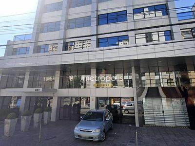 Ipiranga, São Paulo - SP