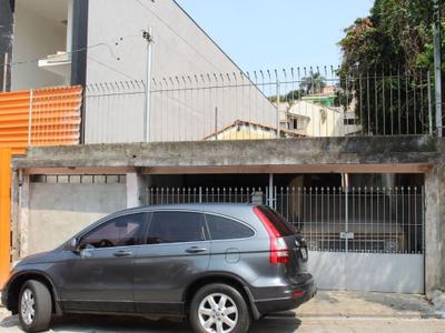 Vila Matilde, São Paulo - SP
