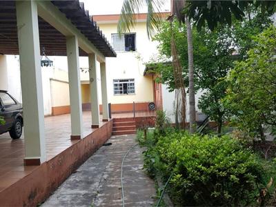 Fundação, São Caetano Do Sul - SP