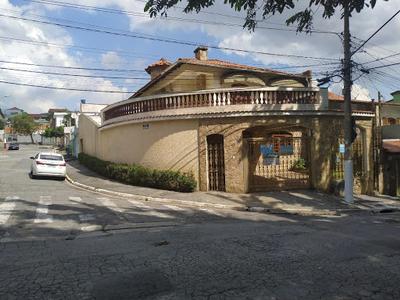 Parque Continental, Guarulhos - SP