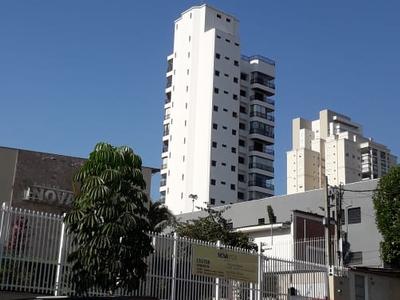 Jardim Tarumã, Campo Grande - MS