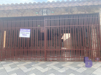 Ipanema Ville, Sorocaba - SP