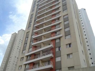 Parque da Mooca, São Paulo - SP